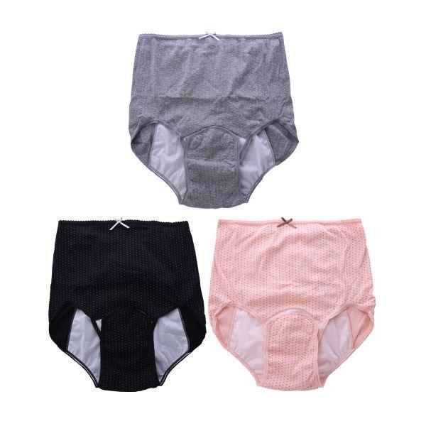 Puerperant panties