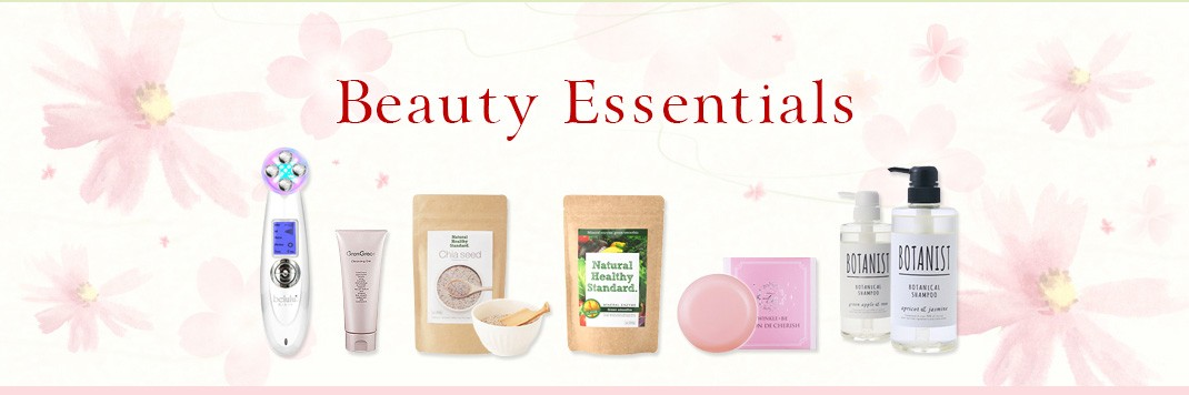 Beauty Essentials