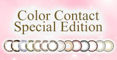 Color Contact Special Edition