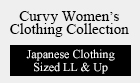 Curvy Women's Clothing Collection