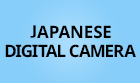Japanese Digital Camera