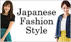 Japanese Fashion Catalog
