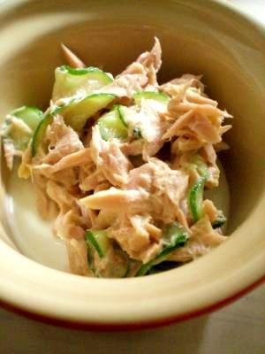 Cucumber Dressed with Tuna Mayonnaise