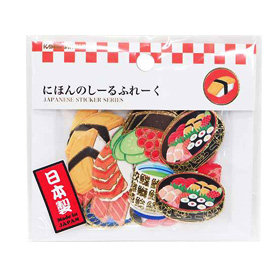 Sushi is now available as a stationery product!