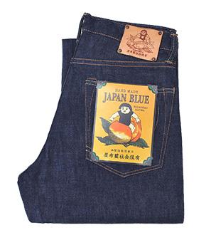 Japan Made Momotaro Jeans