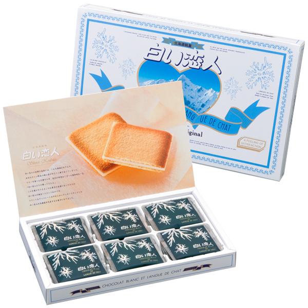 Hokkaido sweets