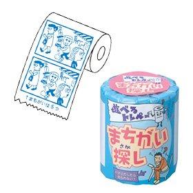 Entertaining Toilet Paper