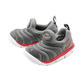 Nike Dynamo Free