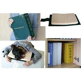 辦公室用字典枕頭