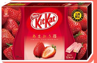 日本限定Kit Kats餅乾