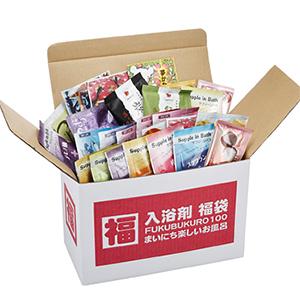 일본의 입욕제 선물 바구니