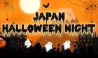 2019 Japan Halloween Night