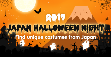 2019 Japan Halloween Night
