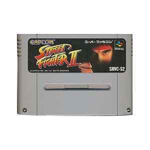 Street Fighter - Software