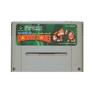 Donky Kong - Software