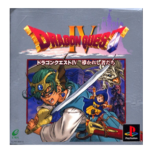 Dragon Quest - Software