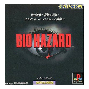 Biohazard - Software