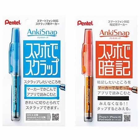 Pentel AnkiSnap memorize marker