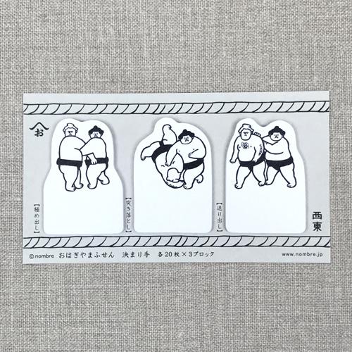 Saito OHAGIYAMA Sumo series