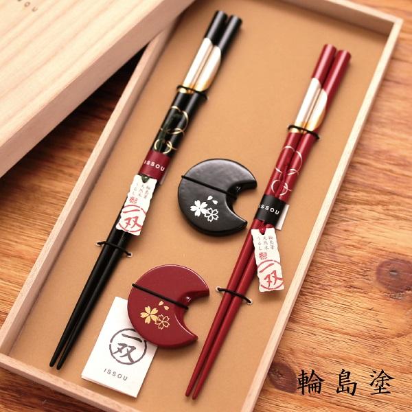 Traditional Japanese chopsticks