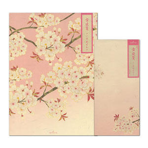 Cherry Blossom Paper Products