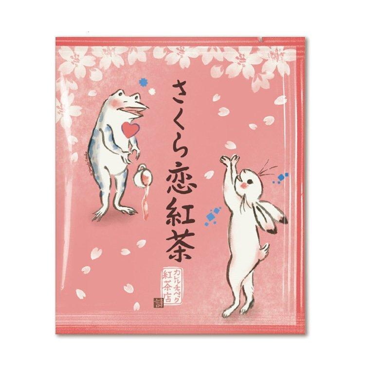甘甜的樱花瓣茶。