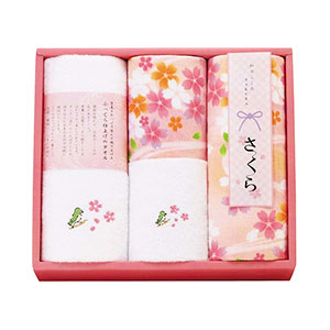Cherry Blossom Towel Set