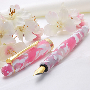 Cherry Blossom Fountain Pen