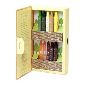 Vegetable Crayons