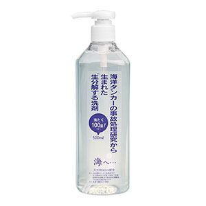 Biodegradable detergent