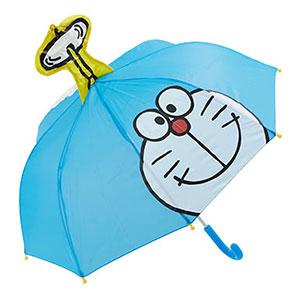 아동 우산