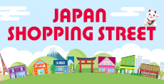 Japan Shopping Street