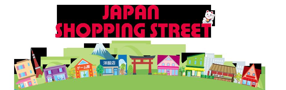 JAPAN SHOPPING STREET