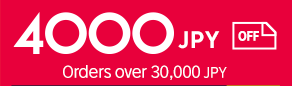 4000JPY of orders over 30,000 JPY