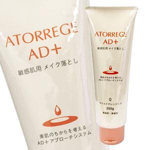 Atorrege AD+ Medical Mild Cleansing