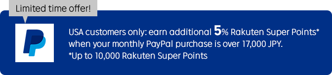 paypal5%pointback
