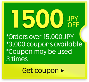 1500 JPY OFF Coupon