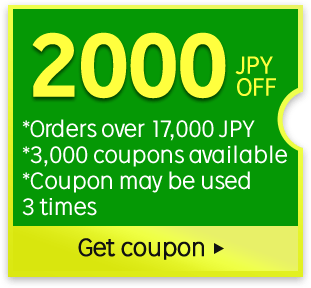 2000 JPY OFF Coupon