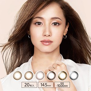 Ever Color Contact Lenses