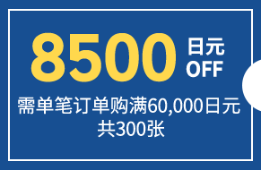 coupon8500