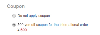 how to use coupon 02