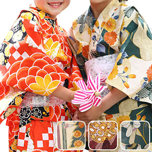 Children's Yukata Set
