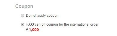 Use a coupon at checkout
