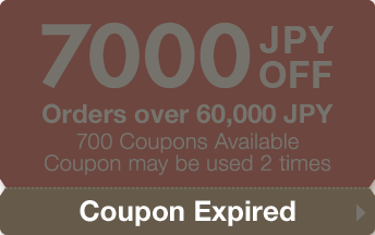 7000 JPY OFF
