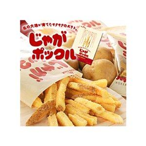 北海道土產美食
