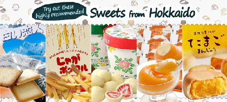 Sweets from Hokkaido