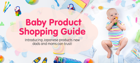 Baby Product Shopping Guide