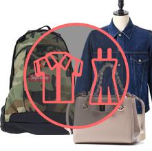 의류・구두・가방