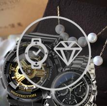 Watch & Jewelry