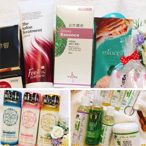 Beauty & Health Grab Bag